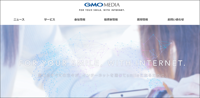ポイントタウン運営のGMOメディア