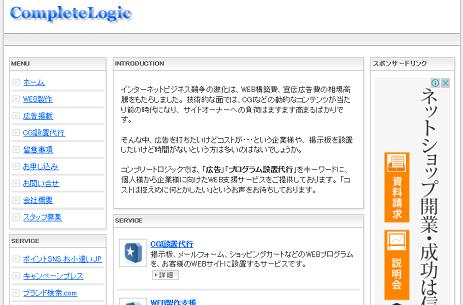 completelogic