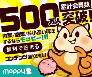 moppy30