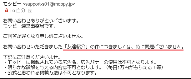 ad-moppy