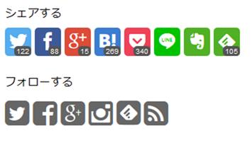SNSボタン3