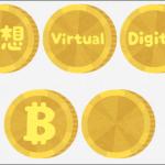 バイナンスの草コインが詐欺コインじゃないか調べてみた – 最安値の13通貨を調査