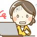 ネット副業の危険性と注意点